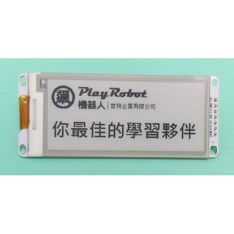 PlayRobot 2.9吋黑白電子紙 ePaper (正面)