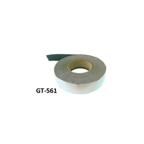 AGV導引磁帶  (Email詢價)