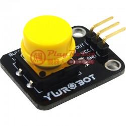 電子積木大按鈕模組(黃色)(相容Arduino / 樹莓派 / 單片機 / ARM )(庫存:11)