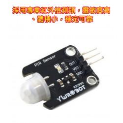 Arduino PIR人體檢測電子積木模組(庫存:3)