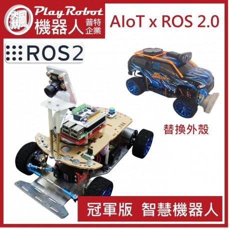 2020 校訂  冠軍版 智慧機器人