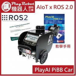 AIoT x ROS 2.0  PlayAI PiBB Car