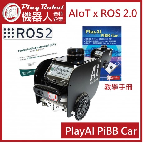 PlayAI Pi BB Car
