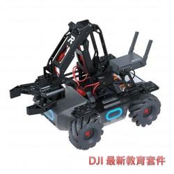 RoboMaster EP 教育機器人