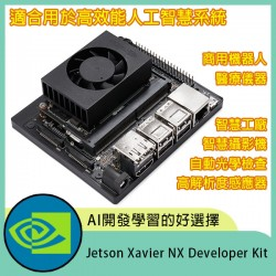 Jetson Xavier NX Developer Kit