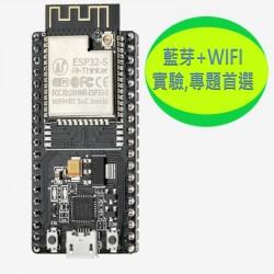 ESP-32 開發板 CP2102 (WIFI+藍牙2合1)雙核CPU低功耗