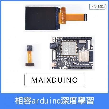 Maixduino AI開發板 k210 RISC-V AI+lOT ESP32 套件