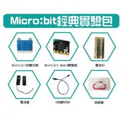 Micro:bit 基本配件包