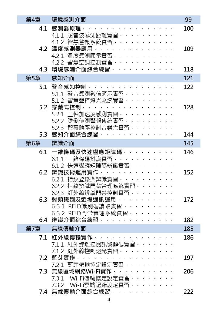 %E6%8A%95%E5%BD%B1%E7%89%879.JPG
