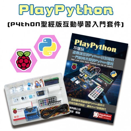 python-raspberry-pi-.jpg