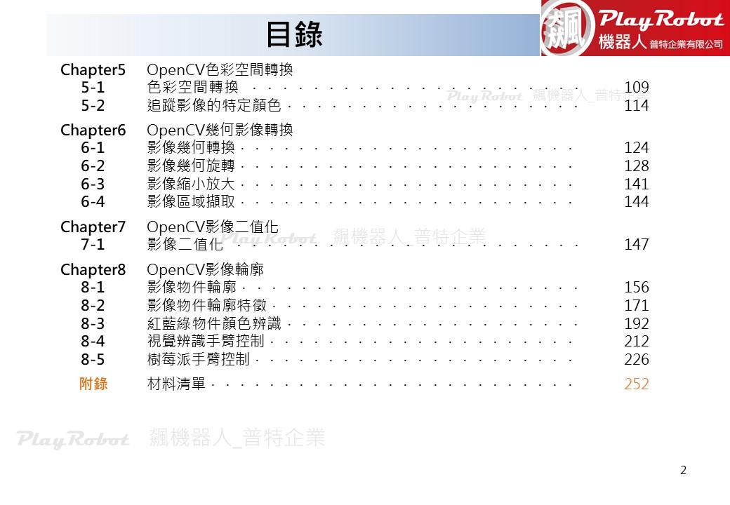 投影片2_1.JPG